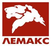 Компания «Лемакс» обновила свой сайт
