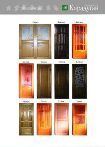 Экологичные межкомнатные Двери из массива сосны - main