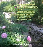 Искусственные водоемы,  пруды,  фонтаны,  ландшафтный дизайн  Казань - foto 3