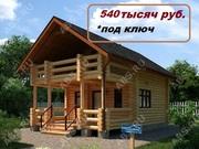 Оцилиндрованные дома,  бани - строим