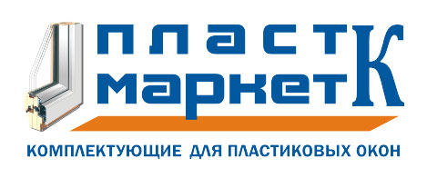 ООО «Пласт-Маркет К»