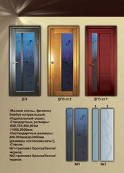 Двери, Входные порталы, Арки - foto 0