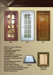 Двери, Входные порталы, Арки - foto 7