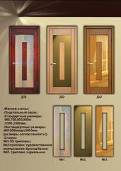 Двери, Входные порталы, Арки - foto 11