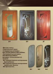 Двери, Входные порталы, Арки - foto 12