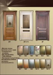 Двери, Входные порталы, Арки - foto 13