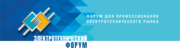 Приглашение на 23-ий Электротехнический форум ЭТМ!