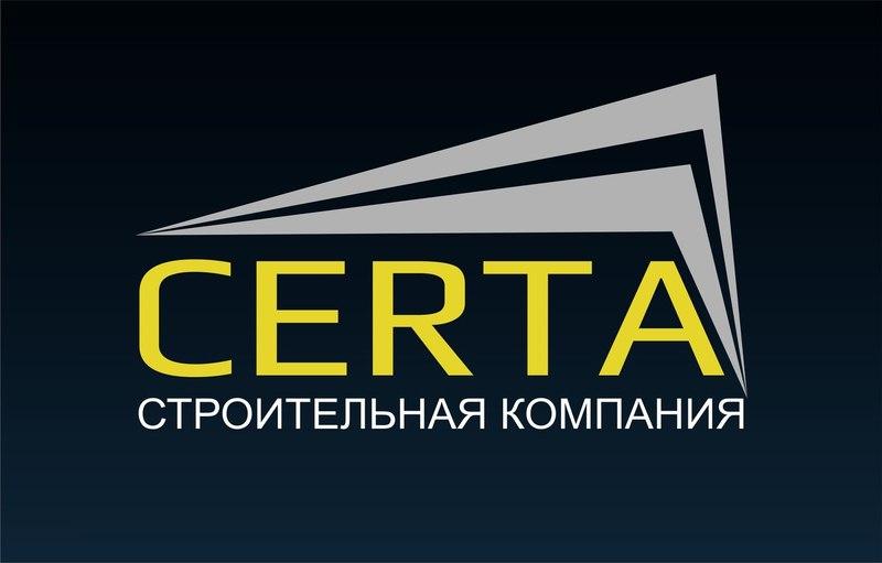 """ООО """" Серта"""""""