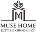 Салон штор MUSE HOME