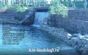 Искусственные водоемы,  пруды,  фонтаны,  ландшафтный дизайн  Казань - foto 0